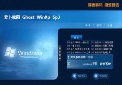 电脑店ghost xp sp3极速硬盘版v2018.12