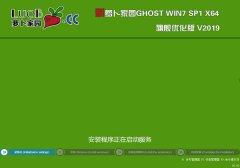 新电脑店GHOST WIN7 64位 旗舰版v2019.01