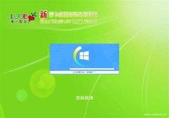 新电脑店Ghost Win10 X64位 专业版v2019.10