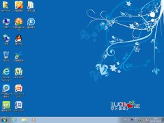 电脑店 GHOST WIN7 SP1 X86 旗舰稳定版 V2014.12(32位)