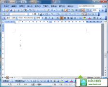 帮你win10系统word2003文档以链接形式插入图片的教程