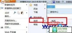 技术编辑详解win10系统火狐浏览器设置主页的方法