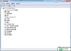 小编研习win10系统访问本地网络时0x10001004c的方法