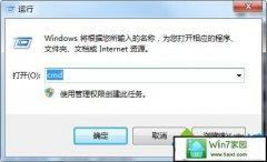 主编还原win10系统控制面板提示an error occurred while loading