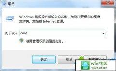 老友设置win10系统开机提示无法将请求的数据放入内存的问题