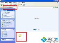 小编设置windowsxp系统创建虚拟目录的问题?