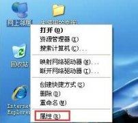 老毛桃处理绿茶xp系统怎样更改mac地址的技巧?