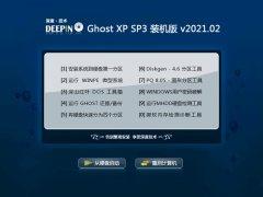 深度技术WinXP 纯净装机版 2021.02
