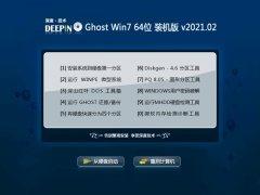 深度技术Windows7 64位 完美装机版 2021.02