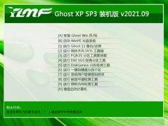 雨林木风WinXP 纯净装机版 2021.09